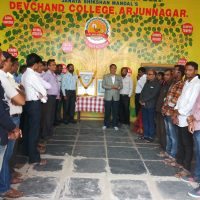 Celebration of Constitution Day by Department of Political Science