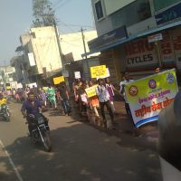 Rally in Nipani town on Sunday 13th January, 2019- 'Say No to Plastic'