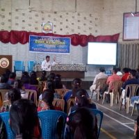 One Day Workshop under lead college scheme on Intellectual Property Rights and Industry Academia Collaboration