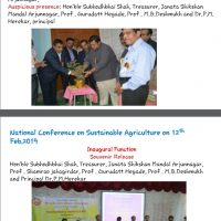 National Conference on 'Sustainable Agriculture'